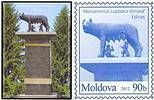 № - P158 - Monument of the Roman She-Wolf «Lupoaica romană» (Capitoline Wolf), Edineț