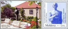№ - P161 - House-Museum of Alexie Mateevici - 25th Anniversary