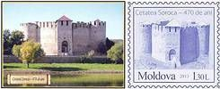№ - P162 - Soroca Fortress - 470th Anniversary