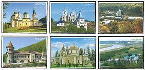 № - P190-P195 - Monasteries of Moldova