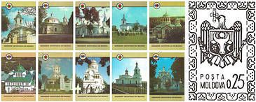 № - P2a-P2j - Architectural Monuments of Moldova