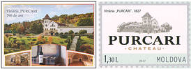 № - P200 - Winery «Purcari» - 190th Anniversary
