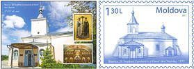 № - P201 - Church of Emperor Saints Constantine and Elena in Chisinau - 240th Anniversary