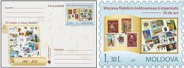 Organised Philatelic Movement in Moldova - 50 Years