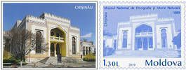 № - P208 - National Museum of Ethnography and Natural History - 130th Anniversary