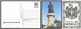 № - P3 - Monument to Prince Vasile Lupu