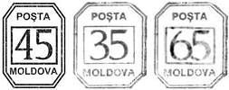 Numerical 0.45, 0.35 and 0.65 Ruble Inflation Tariff Stamps on Various Postcards