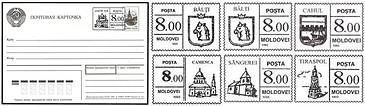 8.00 Ruble «Town» Inflation Tariff Stamps on Postcards of the USSR