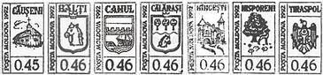0.45 / 0.46 Ruble «Town» Inflation Tariff Stamps on Various Postcards of the USSR