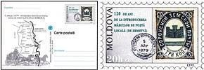 Zemstvo (Local) Postage Stamps of Soroca - 120th Anniversary