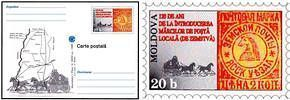 № - P90 - Zemstvo (Local) Postage Stamps of Bălți - 120th Anniversary