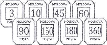 Numerical Tariff Stamps Inscribed «MOLDOVA POȘTA»