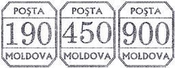 Numerical 190, 450, 900 Ruble Tariff Stamps Inscribed «POȘTA MOLDOVA»