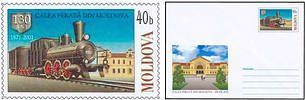 130th Anniversary Railways in Moldova