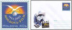 50th Anniversary of the «Moldova-Film» Studio