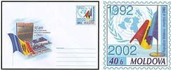 № - U139 - 10th Anniversary of the Accession of Moldova to the United Nations Organization