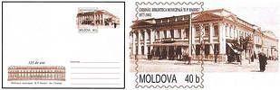 125th Anniversary of the Municipal Library «Bogdan Petriceicu Hasdeu» in Chisinau