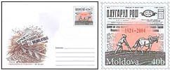 80th Anniversary of the Newspaper «Moldova Suverană»