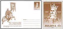 № - U159 - National Philatelic Exhibition - 500th Anniversary of the Death of Ștefan cel Mare