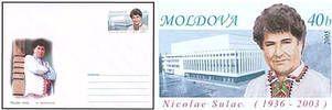 Nicolae Sulac - In Memoriam