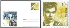70th Birth Anniversary of Vlad Ioviţă
