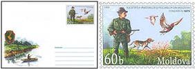 № - U191 - Society of Hunters and Fishermen of Moldova