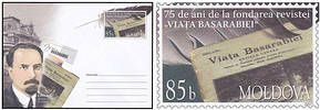 75th Anniversary of the Magazine «Viața Basarabiei»