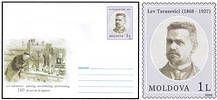 140th Birth Anniversary of Lev Tarasevici