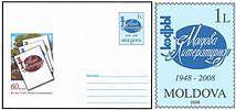 60th Anniversary of the Magazine «Codrî, Moldova Literaturnaia»