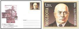 135th Birth Anniversary of Alexei Şciusev