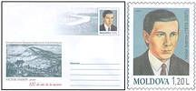 № - U260 - Heritage of the National Museum of Art of Moldova (I): Birth Centenary of Victor Ivanov