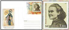 № - U261 - Heritage of the National Museum of Art of Moldova (II): Birth Centenary of Elisaveta Ivanovschi