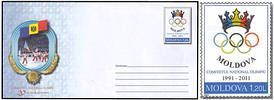 № - U291 - National Olympic Committee of the Republic of Moldova - 20th Anniversary