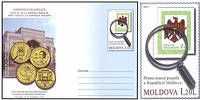 № - U306 - Philatelic Exhibition: 20th Anniversary of the First Postage Stamps of the Republic of Moldova