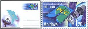 № - U307 - 20th Anniversary of the Regional Commonwealth in the Field of Communications (RCC)