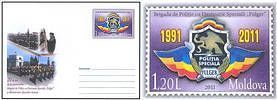 Special Police Brigade «Fulger» (Lightning) - 20th Anniversary