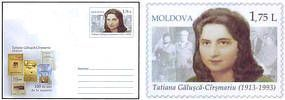 Tatiana Gălușcă-Cîrșmariu - 100th Birth Anniversary
