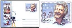 № - U345 - Mihai Volontir - 80th Birth Anniversary