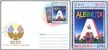 № - U352 - Restoration of the Latin Alphabet - 25th Anniversary