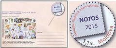 International Philatelic Exhibition «NOTOS 2015», Athens, Greece
