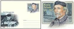 Nikolay Zelinsky - 155th Birth Anniversary
