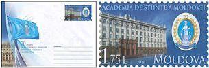 № - U376 - Academy of Sciences of Moldova - 70th Anniversary