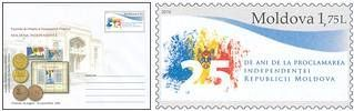 Philatelic Exhibition «Independent Moldova»