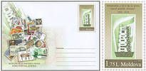 № - U381 - First «EUROPA» Postage Stamps - 60th Anniversary