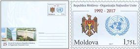 № - U384 - Accession of the Republic of Moldova to the UNO - 25th Anniversary