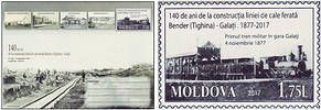 Railway Line Between Bender and Galaţi - 140th Anniversary