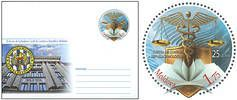 Court of Accounts of the Republic of Moldova - 25th Anniversary