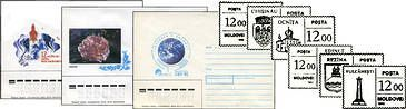 12.00 Ruble «Town» Inflation Tariff Stamps on Various Envelopes of the USSR