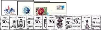 30.00 Ruble «Town» Inflation Tariff Stamps on Various Envelopes of the USSR