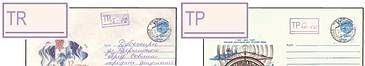 «TR» and «TP» Manual Inflation Tariff Stamps on Various Envelopes
